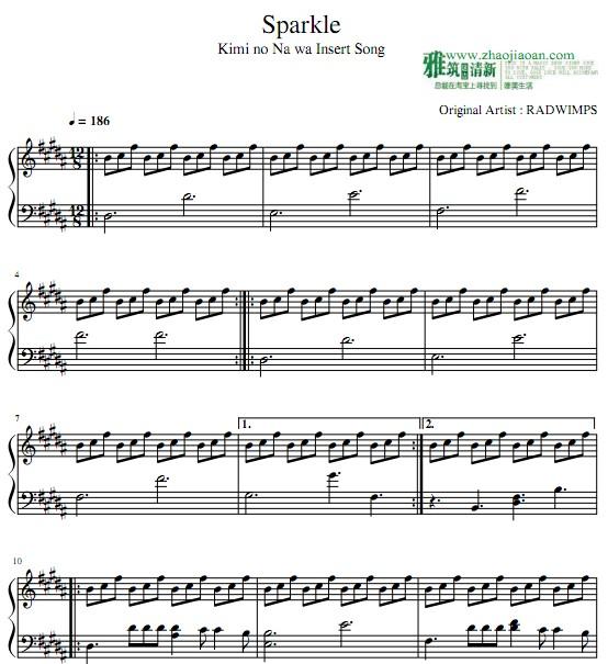 你的名字插曲 スパークル钢琴谱