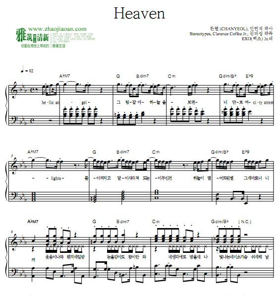 熊乐 资料阅览 乐谱 韩国流行歌曲   exo - heaven 琴谱 sheet music