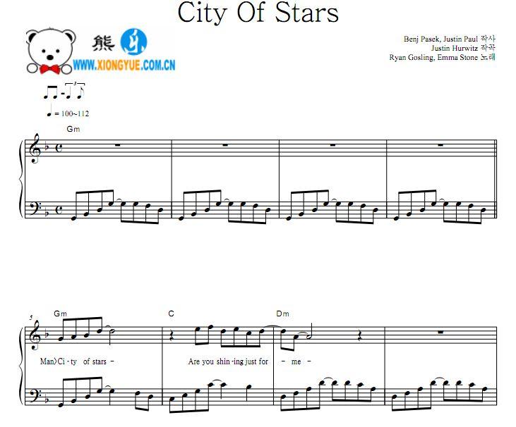 stars piano sheet   琴谱 sheet music 韩语歌词 韩国流行音乐乐谱