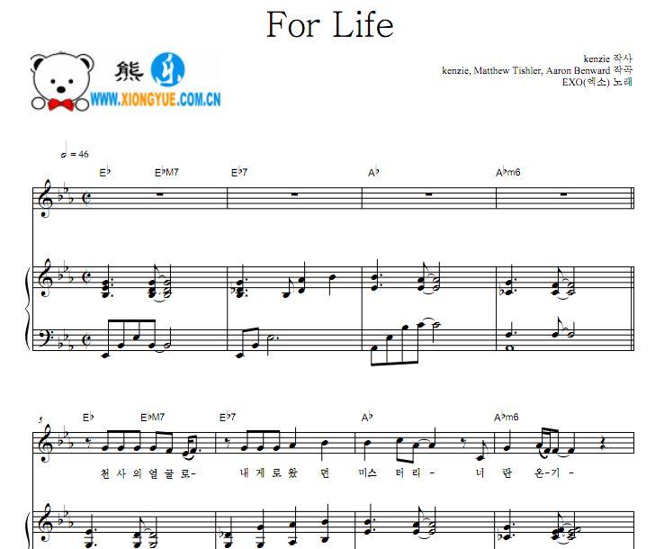 exo for life钢琴谱
