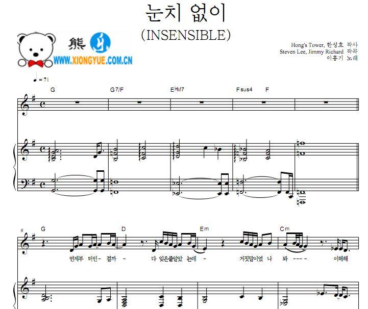 中国国歌五线谱 c调 黑管普