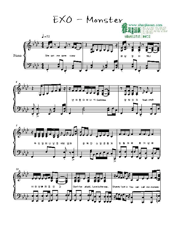 EXO Monster钢琴谱