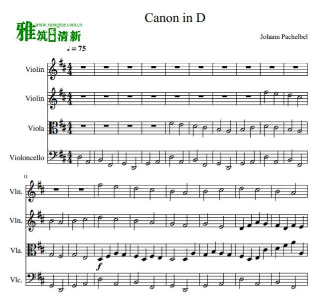 帕赫贝尔D大调卡农弦乐四重奏总谱分谱 Canon