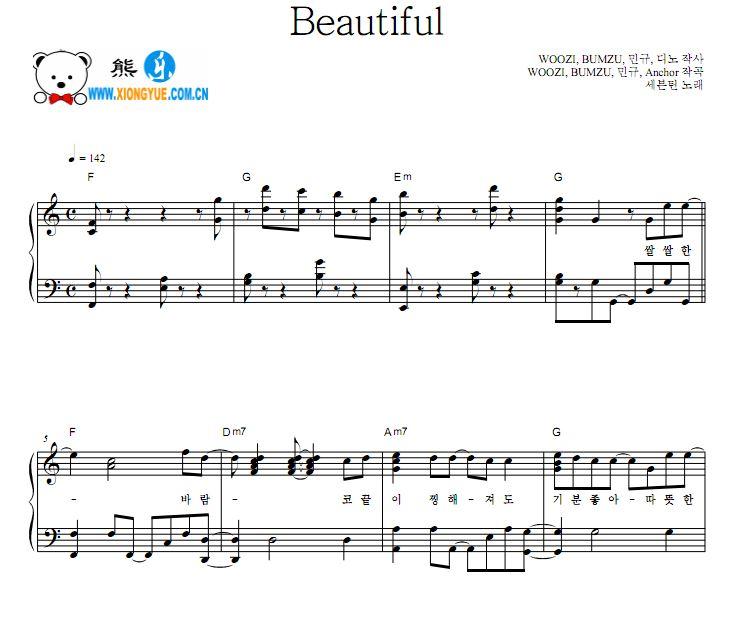 敲琴5音乐谱- 秋天别来 的谱子