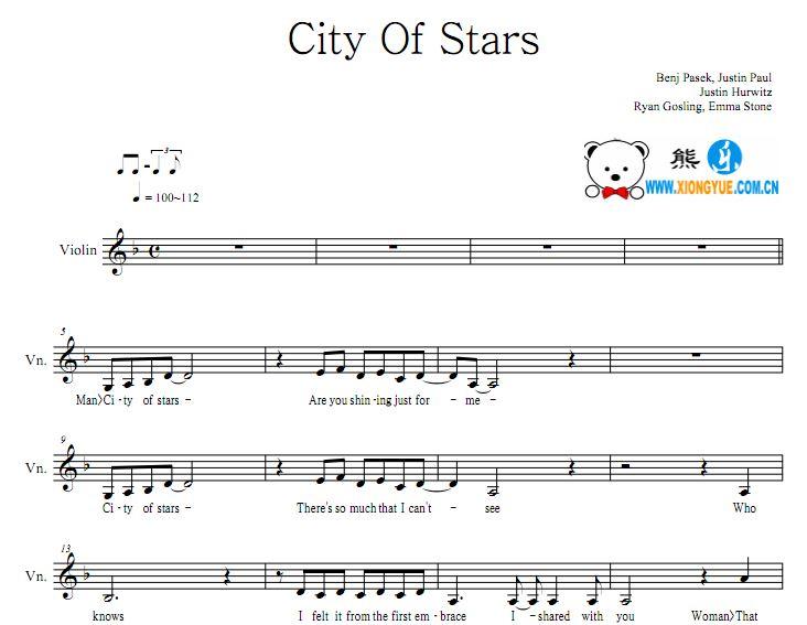 爱乐之城小提琴谱 city