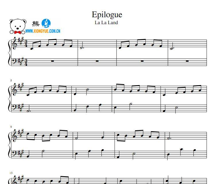 La Land爱乐之城 Epilogue钢琴谱