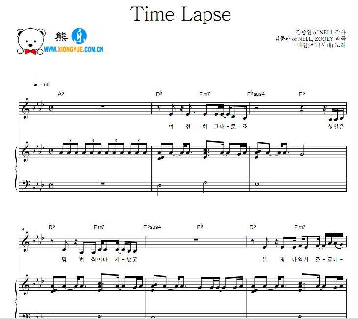 少女时代歌曲钢琴简谱