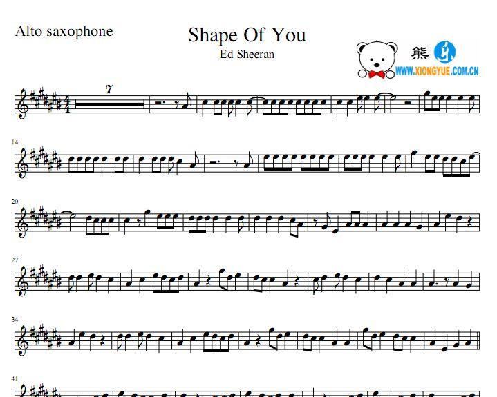 shapeofyou计算器谱子