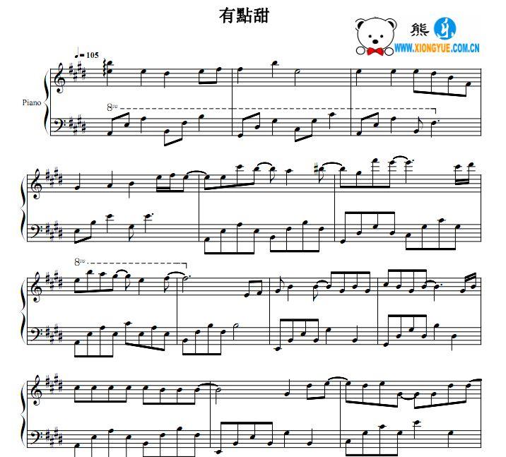 微微一笑很倾城插曲 有点甜钢琴谱