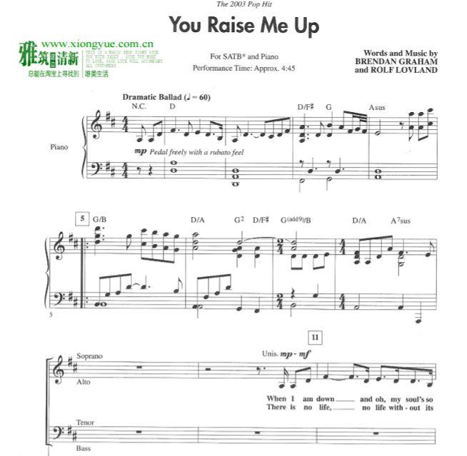 你鼓舞了我you raise me up原版satb四声部合唱谱 钢琴伴奏谱