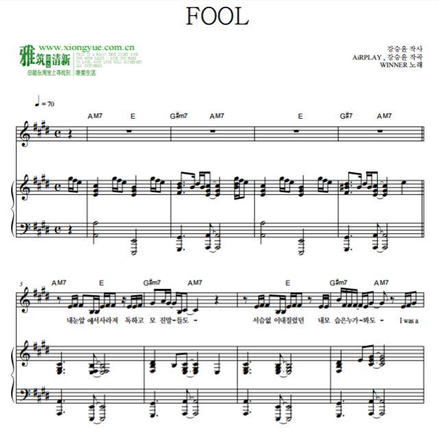 WINNER FOOL钢琴谱