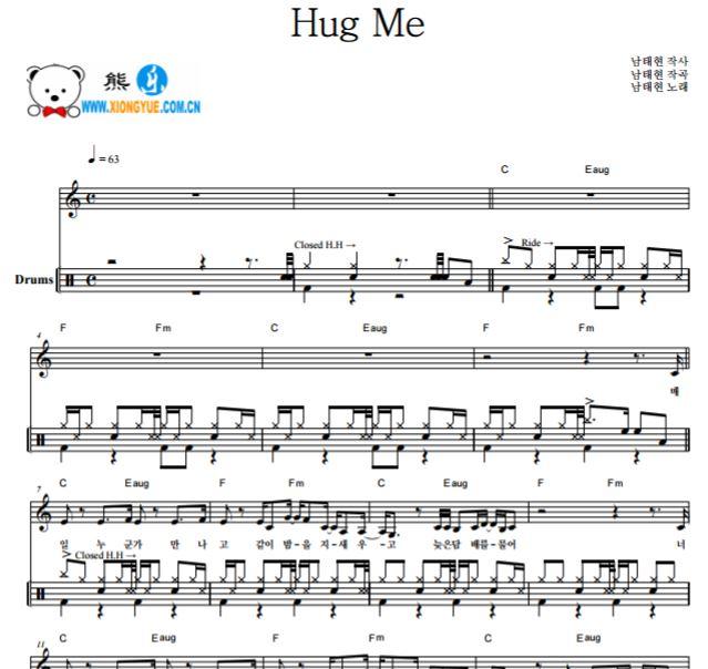 架子鼓谱 琴谱 sheet music  韩国流行音乐架子鼓原谱  楽谱  五线谱