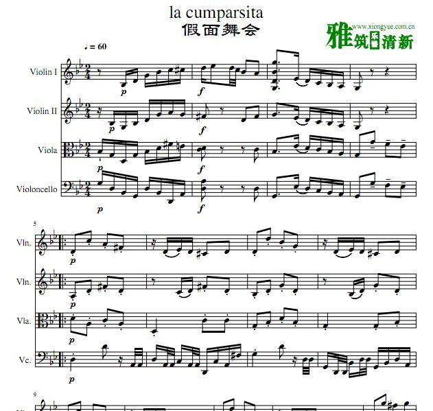 假面舞会 la cumparsita弦乐四重奏总谱 分谱