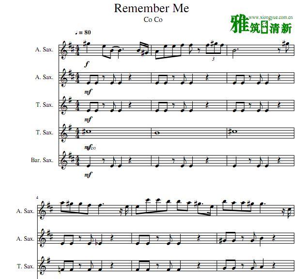 游记主题歌_coco寻梦环游记 remember me萨克斯五重奏谱