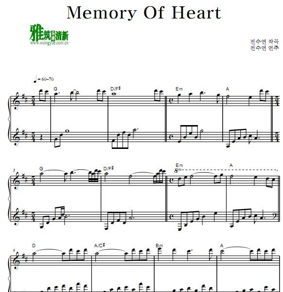 全素妍 memory of heart钢琴谱