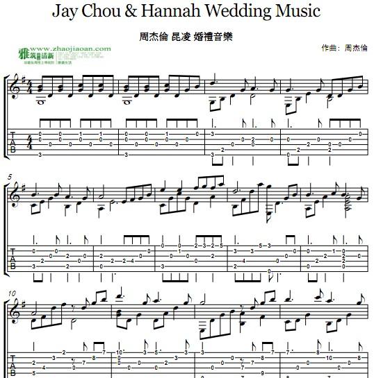 蜗牛(周杰伦) 歌谱简谱网 - jianpu.
